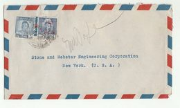 1950s IRAQ  Stamps COVER To USA  Airmail - Iraq