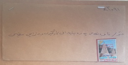 Iraq KURDISTAN 2016 Cover Sent From Sumar To Sulaymaniya, Franked Lalesh Temple 1000D - Irak