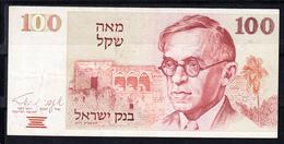 ISRAEL 1978   100 Sheqalim. ZE'EV JABOTINSKY. Al Dorso Puerta De HERODES .PICK Nº 47a. Ebc    B1247 - Israel