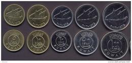 Kuwait - Fils Set  2013 - 1435 AUNC / UNC  (5, 10, 20, 50, 100 Fils) 5 Coins -- Ships - Kuwait