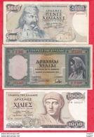 Grèce 25 Billets Dans L 'état Voir Scan - Monnaies & Billets