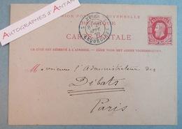 Carte Postale Autographe 1879 Lucien AUBANEL Journaliste La Tribune De Mars Cachet Postal BELGIQUE Union Postale MONS - Autographes