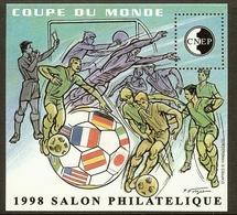 FRANCE Bloc CNEP N°26 (COUPE DU MONDE 1998) - Cote 10.00 € - CNEP