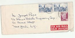 1952 MOROCCO Stamps COVER To USA Airmail Lettersheet - Morocco (1891-1956)