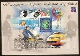 FRANCE Bloc CNEP N°30 (PHILEX FRANCE 99) - Cote 11.00 € - CNEP