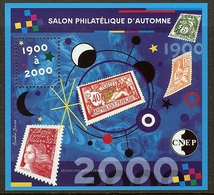 FRANCE Bloc CNEP N°32 (AUTOMNE 2000) - Cote 10.00 € - CNEP