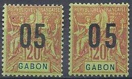 GABON - 05 Sur 30 C. De 1912 Chiffres Espacés Et Normal TB - Gabon (1886-1936)