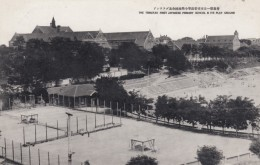 Tsingtao China, First Japanese Primary School And Playground, C1930s Vintage Postcard - Chine