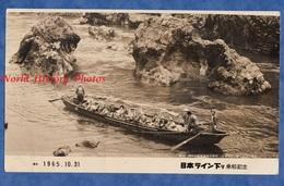Photo Ancienne - JAPON / JAPAN - Futami Okitama Jinja - 1965 - Archipel Japonais Asia Asie Asian - Barcos