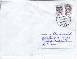MOLDOVA   MOLDAVIE   MOLDAWIEN , 2002  , Coat Of Arms  , Used  Cover - Moldova