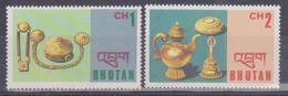 1975 Bhutan - Artigianato - Bhutan