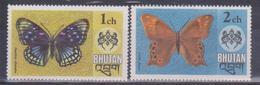 1975 Bhutan - Farfalle - Bhutan