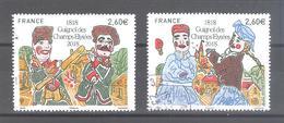 """France Oblitérés (Les 2 Timbres Du Bloc """"Guignol Des Champs-Elysées"""") (cachet Rond) - France"""