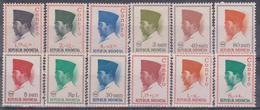 1965-67 Indonesia - Presidente Sukarno - Indonesia