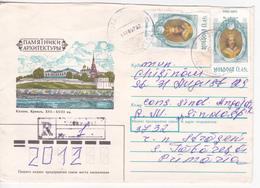1997 , Moldova Moldavie Moldau , The King Petru Rares ,  Used Cover - Moldova
