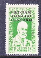 VIET MINH  1 L 1  Type  I  Perf. 11 1/2 X 12  *  BACTERIOLOGIST  SCIENCE - Vietnam