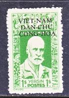 VIET MINH  1 L 1  Type  I  Perf. 11   *  BACTERIOLOGIST  SCIENCE - Vietnam