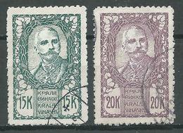 Yougoslavie YT N°85/86 Roi Pierre 1° Oblitéré ° - Oblitérés