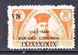 VIET MINH  1 L 3 B   Perf. 12      *    RHODES - Vietnam