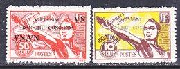 VIET MINH  1 L 4-5   *    SPORTS  ATHLETE - Vietnam