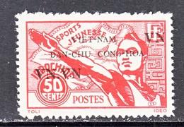 VIET MINH  1 L 4  *    SPORTS  ATHLETE - Vietnam