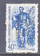 VIET MINH  1 L 17   *  DOUDART  DE  LAGREE - Vietnam