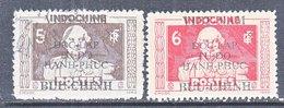 VIET MINH  1 L 25 - 6   * (o)   ADMIRAL  R. DE  GENOUILLY - Viêt-Nam