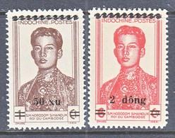 VIET MINH  1 L 30 - 31   *  KING  SIHANOUK - Vietnam