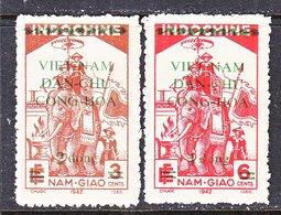 VIET MINH  1 L 32 - 3   *  PARADING  ELEPHANT - Vietnam
