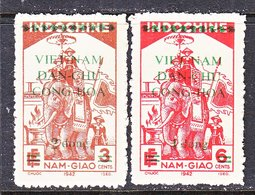 VIET MINH  1 L 32 - 3   *  PARADING  ELEPHANT - Viêt-Nam