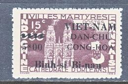 VIET MINH  1 L 47    *  CATHEDRAL - Vietnam