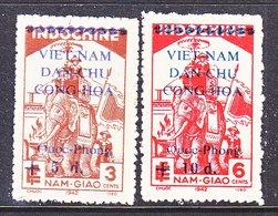 VIET MINH  1 L 53 -54    *  ELEPHANT  ON  PARADE - Vietnam