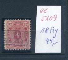 Finnland Nr. 18 Y   O- Stempel....   ( Ee5109  )aus Einer Spezial Sammlung ! - Usati