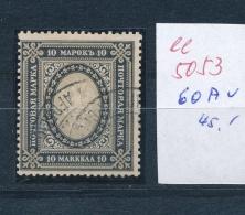 Finnland Nr. 60Av   O- Stempel....   ( Ee5053  )aus Einer Spezial Sammlung ! - 1856-1917 Russian Government
