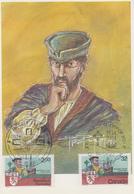 Carte Maximum   1er  Jour    FRANCE -   CANADA    Jacques  CARTIER   Emission  Commune   1984 - Cartes-Maximum