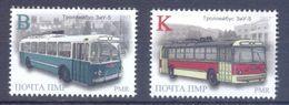 2017. Transnistria, 50y Of Trolleybus Line In Tiraspol, Set, Mint/** - Moldova