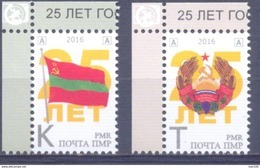 2016. Transnistria, 25y Of State Symbols, 2v, Mint/** - Moldova