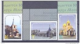 2016. Transnistria, Architecture, Churches, 3v, Mint/** - Moldova