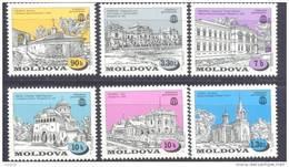 1997. Moldova, Architecture, Buildings, Set, Mint/** - Moldova
