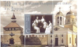 2016. Transnistria, 100y Of Visit In Bendery Of Emperor's Family, S/s, Mint/** - Moldova