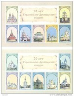 2015. Transnistria, 20y Of Tiraspol-Dubossary Diocese, 2 S/s Self-adhesive,  Mint/** - Moldova