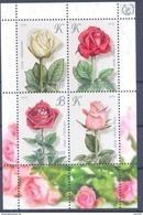 2017. Transnistria, Flowers/Roses, S/s, Mint/** - Moldova