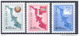 1995. Transnistria, 5th Anniversary Of Dnestrian  Moldavien Republic, 3v, Mint/** - Moldova