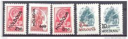 1992. Moldova, OP I On Soviet Stamps, 5v,  Mint/** - Moldova