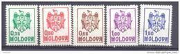 1992. Moldova, Definitives, 5v, Mint/** - Moldova