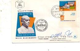 ISRAEL FDC 1ER JOUR 04/05/1959  TIMBRES N° 151 - Israel