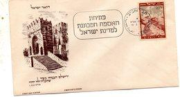 ISRAEL FDC 1ER JOUR 16/02/49  TIMBRES N° 16 - Israel