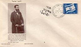 ISRAEL FDC 1ER JOUR 31/03/49  TIMBRE N° 15 - Israel