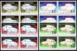 BULGARIA \ BULGARIE - 2006 - Bulgarian Auto - Bl De 4 ** - Bulgarie