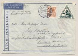 Nederlands Indië - 1933 - Postjagervlucht Met Noodlanding In Brindisi Via Medan Naar LB PANGKATAN - Nederlands-Indië